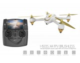 Hubsan H501S X4 Brushless FPV Quad 1080P HD Camera Follow Me (White)