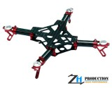 ZealHeli CNC Quadcopter Kit (Red) - Blade Nano QX
